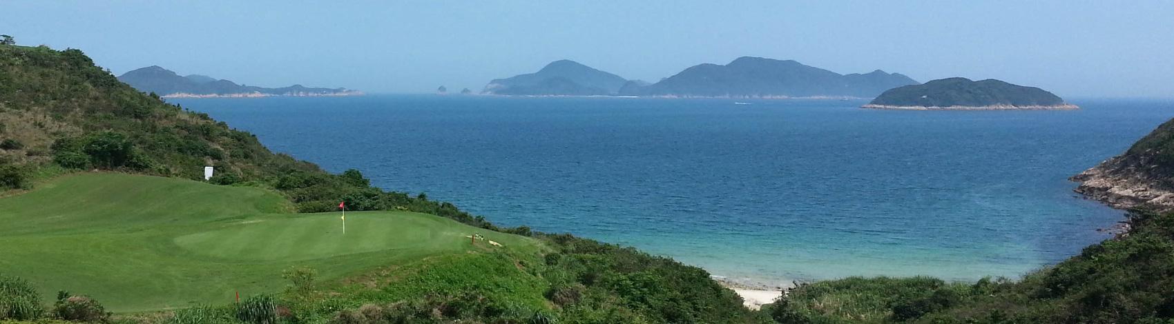 Golf in Hong Kong
